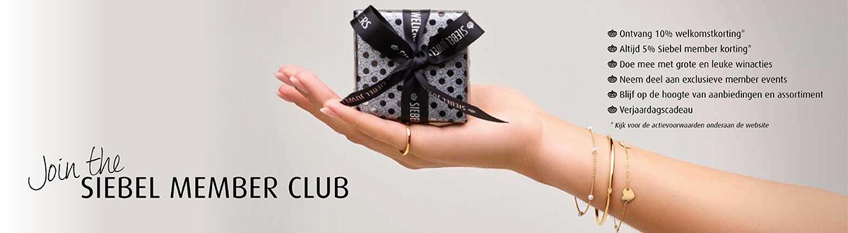 Siebel Member Club